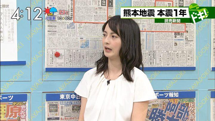 yamamotoerika20170417_11.jpg