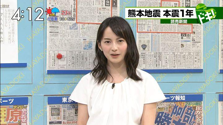 yamamotoerika20170417_12.jpg