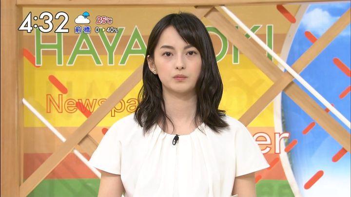 yamamotoerika20170417_14.jpg