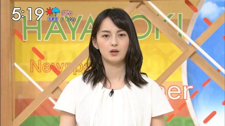 yamamotoerika20170417_22.jpg