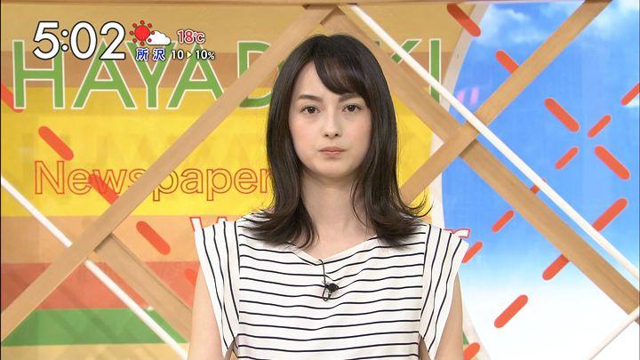 yamamotoerika20170424_14.jpg