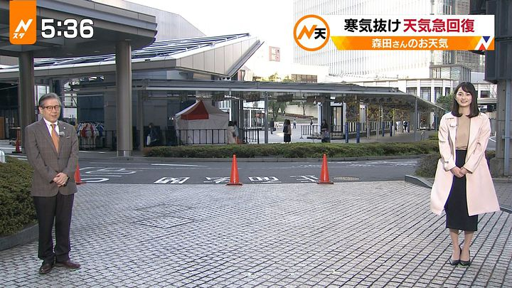 yamamotoerika20170501_37.jpg