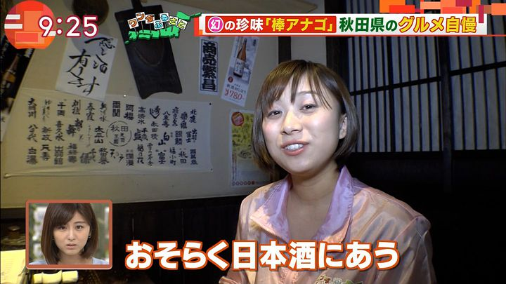 yamamotoyukino20170217_28.jpg