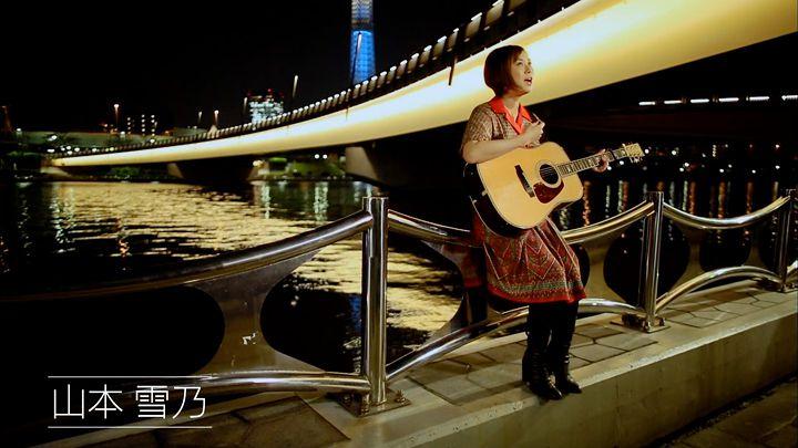 yamamotoyukino20170223_01.jpg