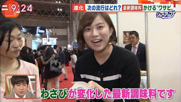 yamamotoyukino20170406_17.jpg