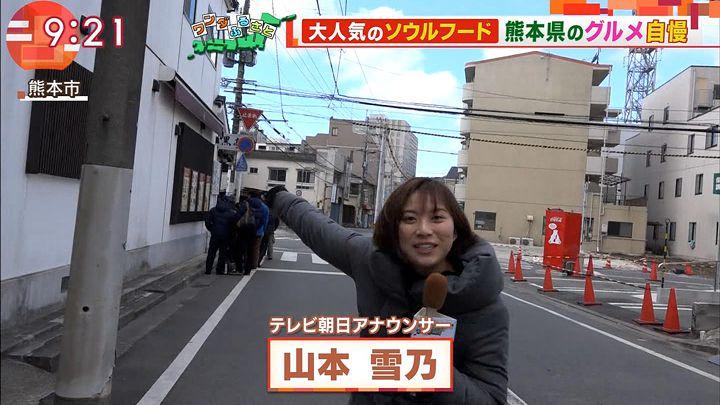 yamamotoyukino20170407_15.jpg