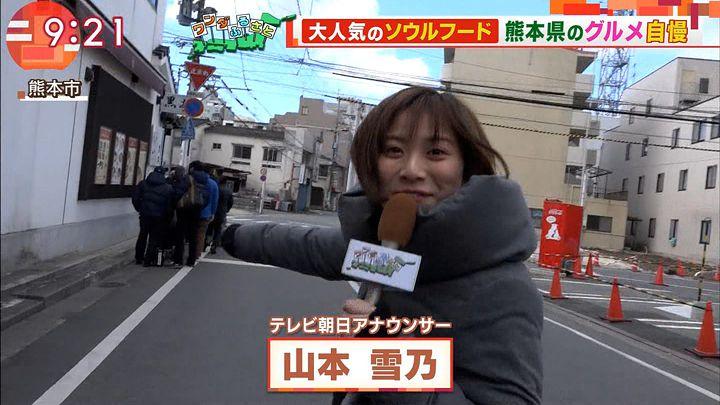 yamamotoyukino20170407_16.jpg