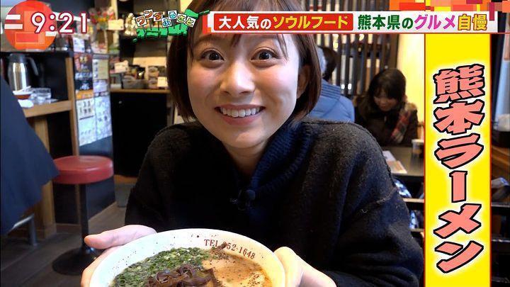 yamamotoyukino20170407_18.jpg