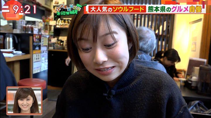 yamamotoyukino20170407_23.jpg