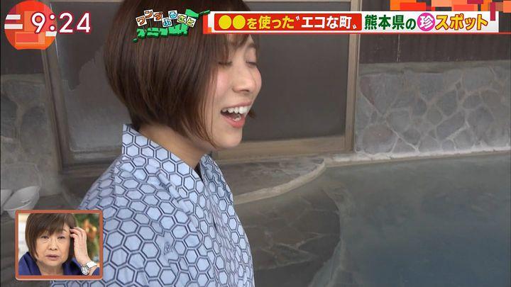 yamamotoyukino20170407_25.jpg