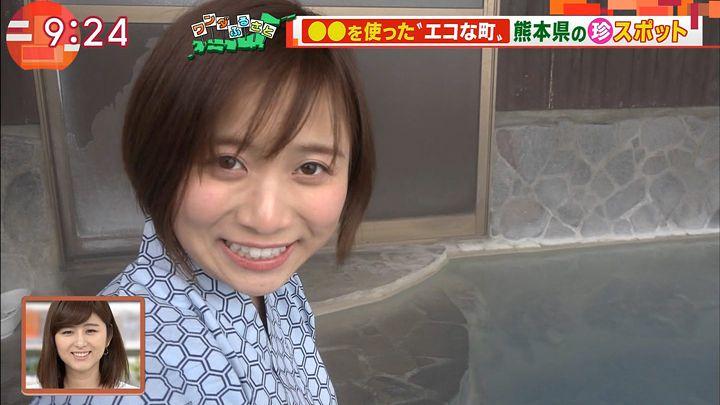 yamamotoyukino20170407_26.jpg
