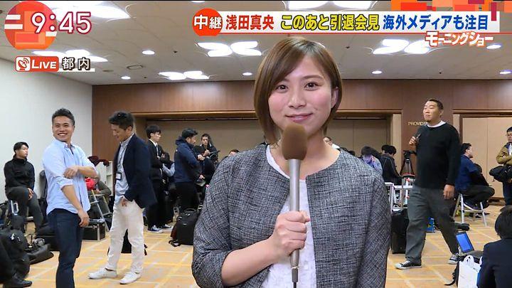 yamamotoyukino20170412_04.jpg
