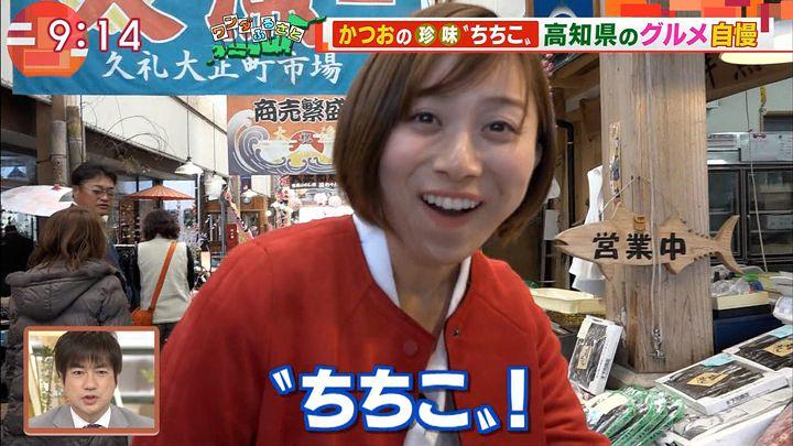 yamamotoyukino20170414_08.jpg
