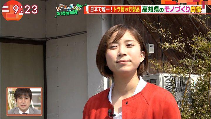 yamamotoyukino20170414_18.jpg