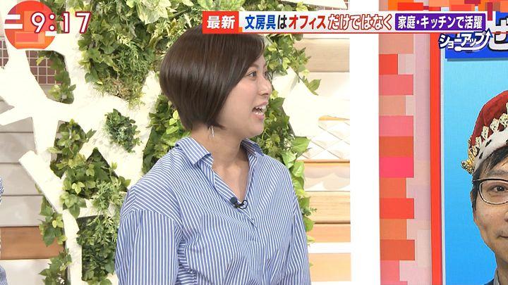 yamamotoyukino20170419_07.jpg