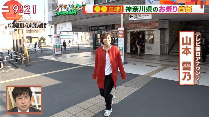 yamamotoyukino20170421_01.jpg