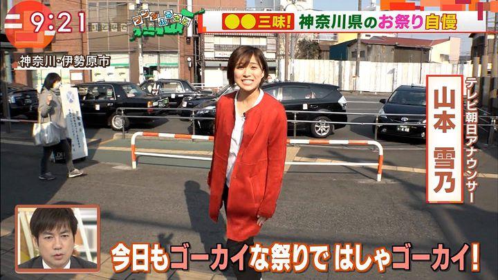 yamamotoyukino20170421_02.jpg