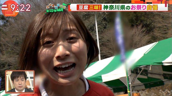 yamamotoyukino20170421_13.jpg