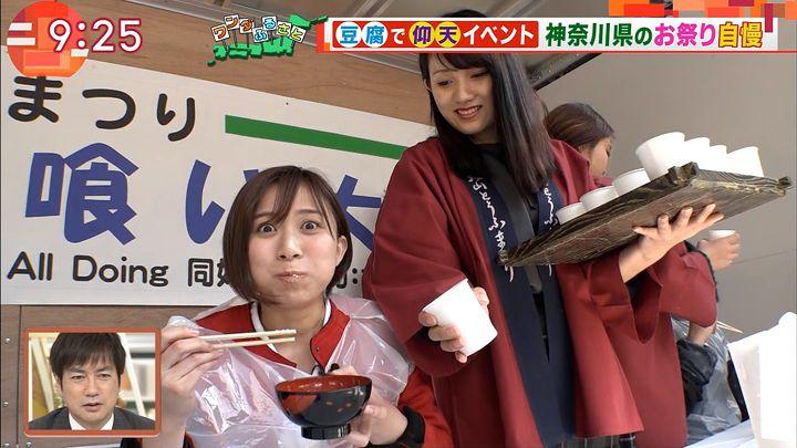 yamamotoyukino20170421_26.jpg