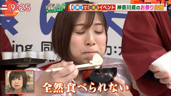 yamamotoyukino20170421_27.jpg