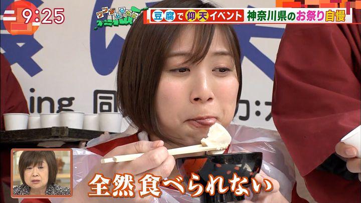 yamamotoyukino20170421_28.jpg