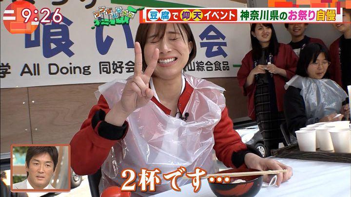 yamamotoyukino20170421_30.jpg