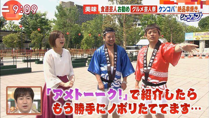 yamamotoyukino20170504_03.jpg