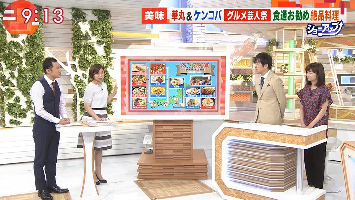 yamamotoyukino20170504_12.jpg