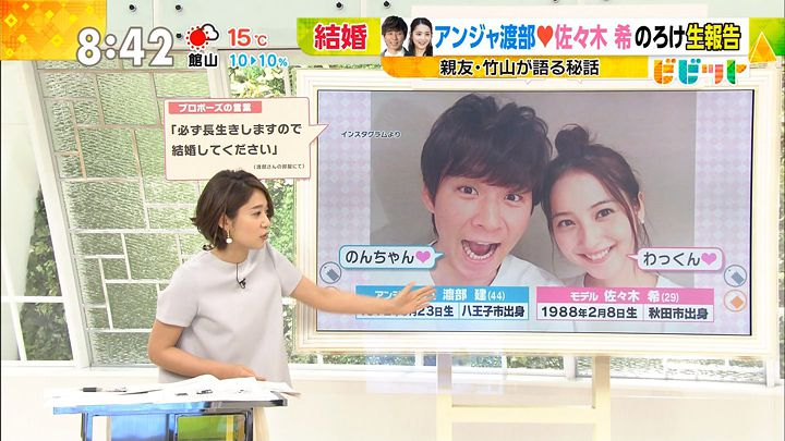 yoshida20170410_03.jpg