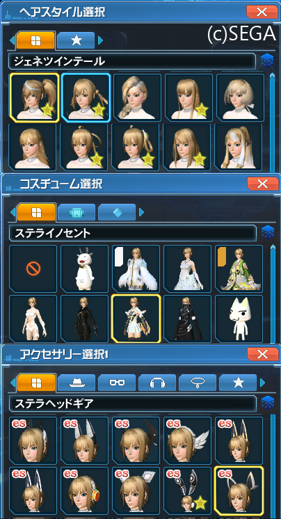 pso20170410_203532_011.png
