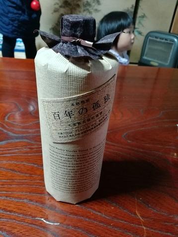 IMG_20170326_kqnreki194612.jpg