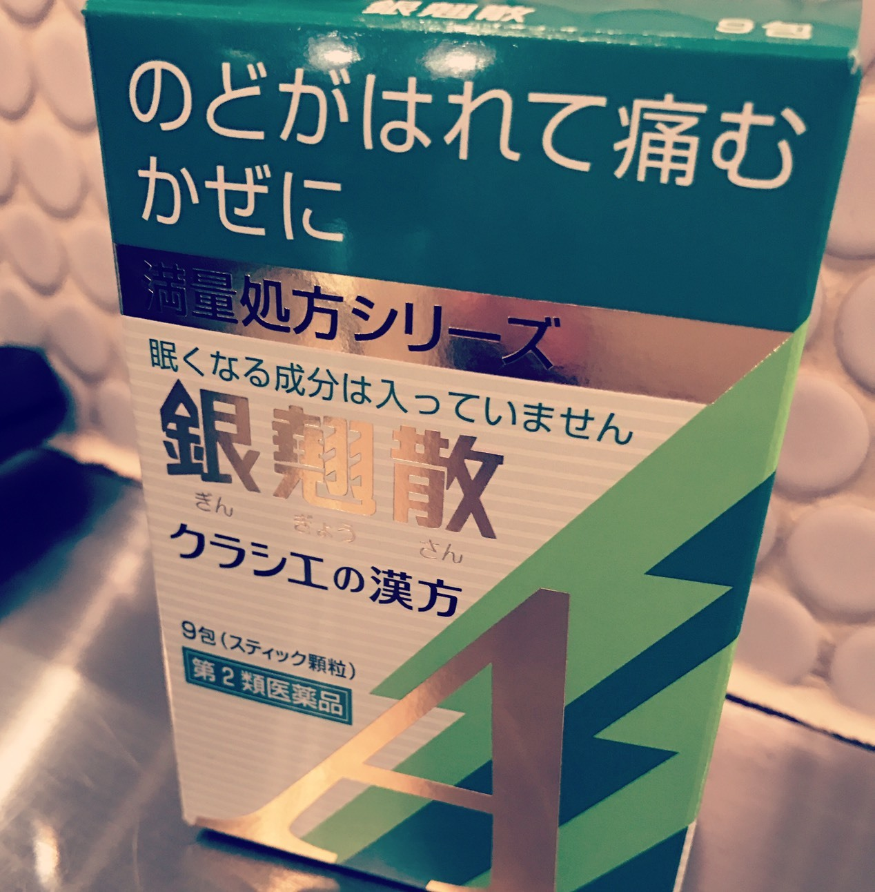 S__38133793.jpg