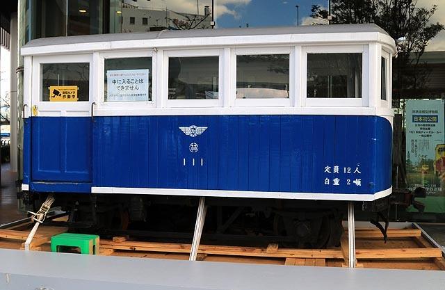 a-938A2759.jpg