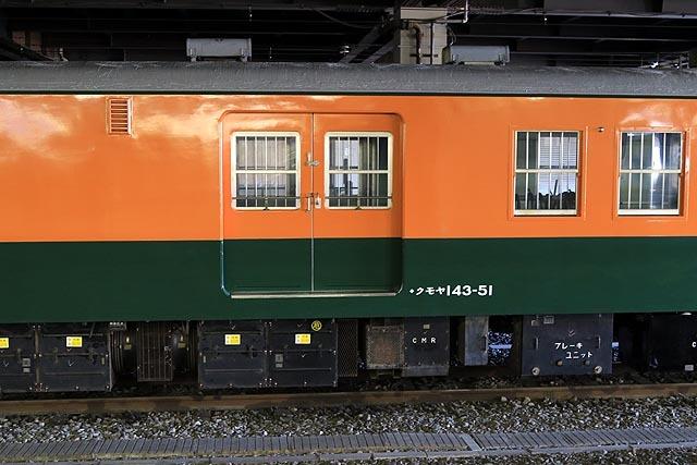 a-938A4004.jpg