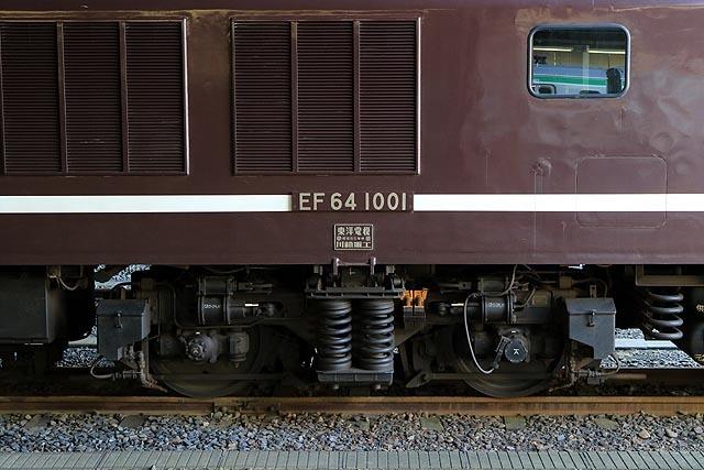 a-938A4122.jpg
