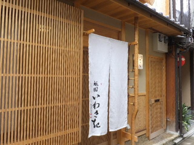201704giwasaki0001.jpg