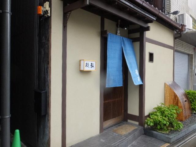 201704kokyu0001.jpg