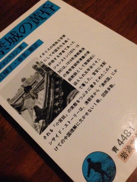book243.jpg