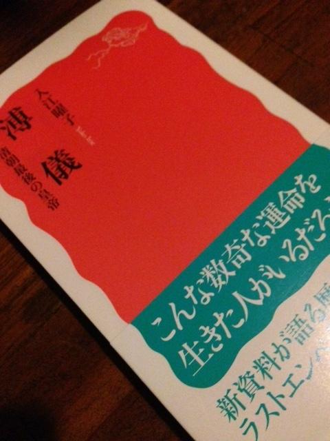 book245.jpg