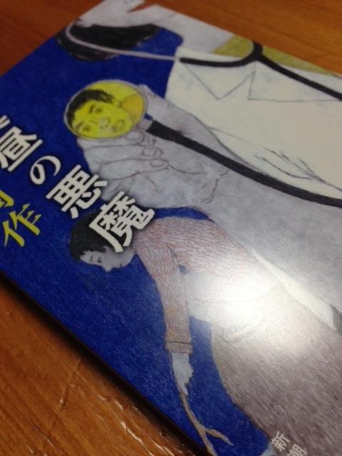book251.jpg