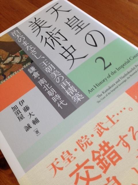 book265.jpg