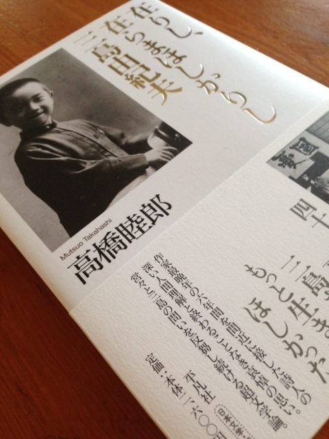 book269.jpg