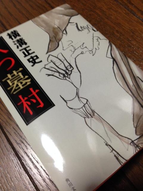 book271.jpg