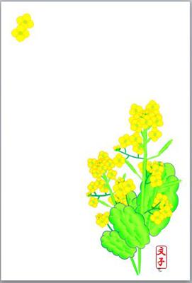 170406-02.jpg