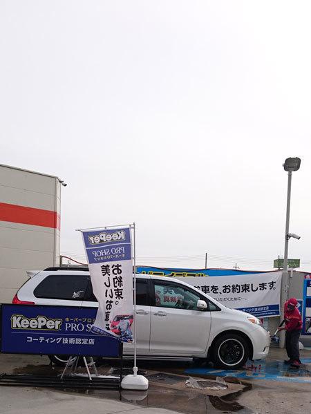 20170226洗車