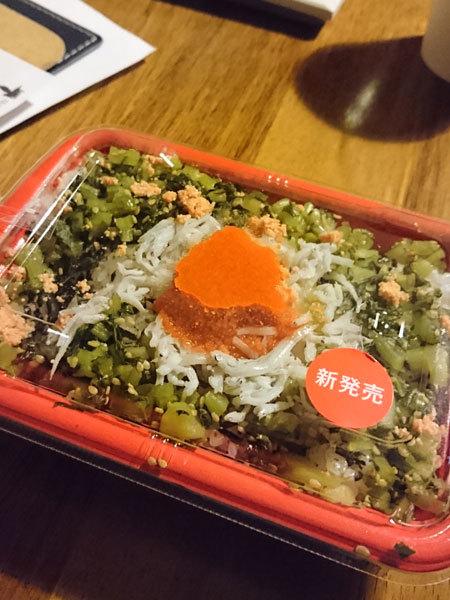 20170318夕食