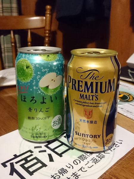 20170319fdgみっちゃんと