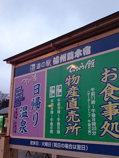 20170408お風呂