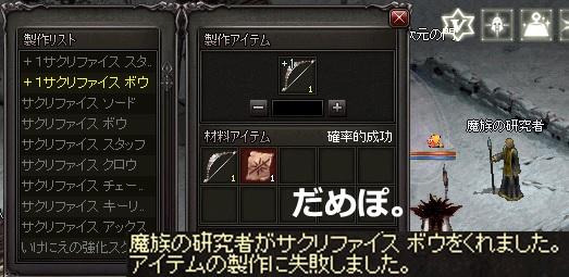20170318-5.jpg