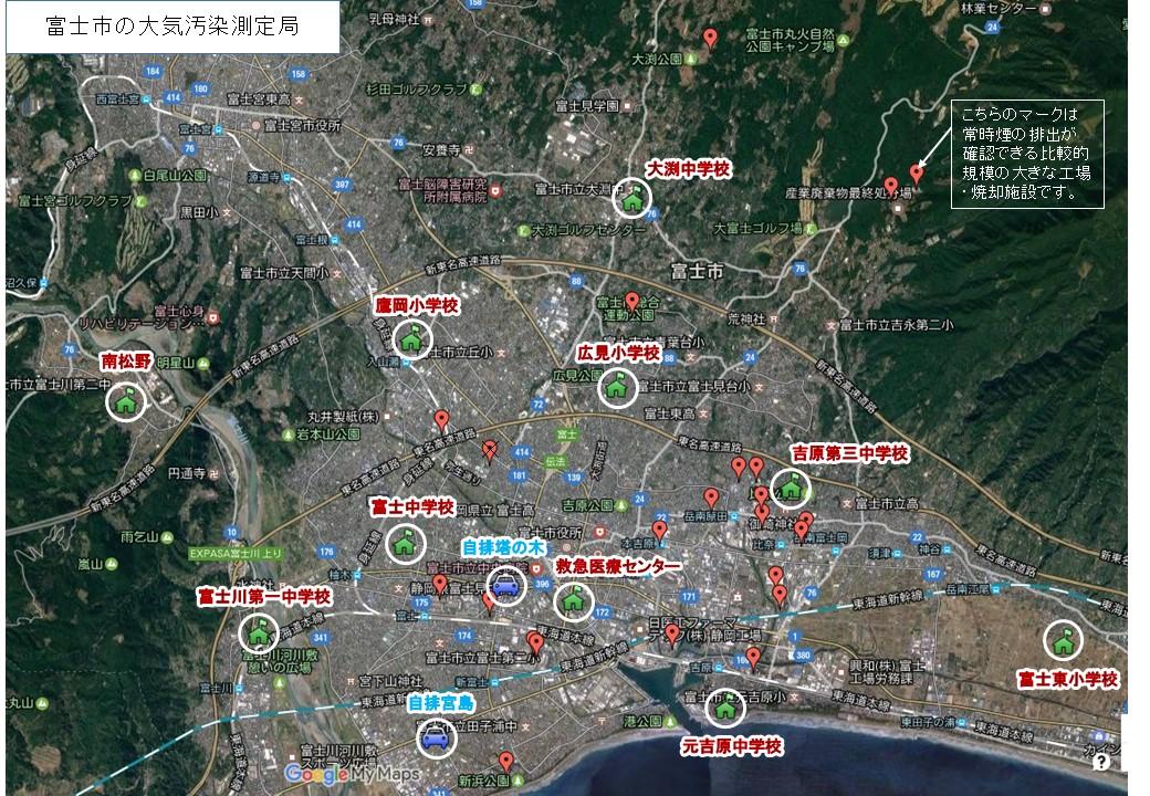 富士市測定局 工場-0220